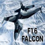 MT4EA[F16(FALCON)]の運用成績まとめ~2014/12/09
