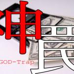 【EA検証】GOD-Trapの運用成績まとめ~2015/07/21
