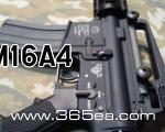 【EA検証】M16A4の運用成績まとめ~2015/08/11
