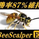 MT4EA[BeeScalper]の運用成績まとめ~2014/08/13
