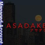 PAMM[ASADAKE(アサダケ)]の運用成績まとめ~2014/08/27